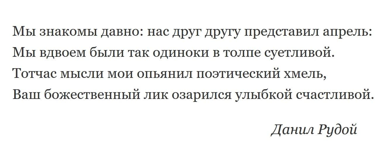 Анапест - стихи написанные анапестом