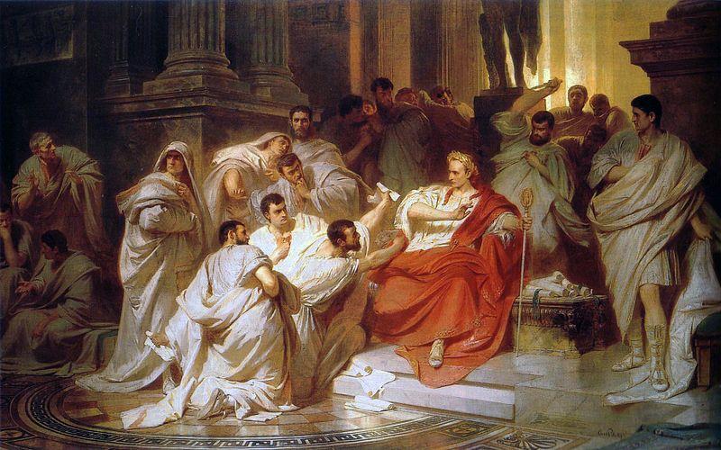 """Иллюстрация к стихотворению """"Смерть Цезаря"""""""