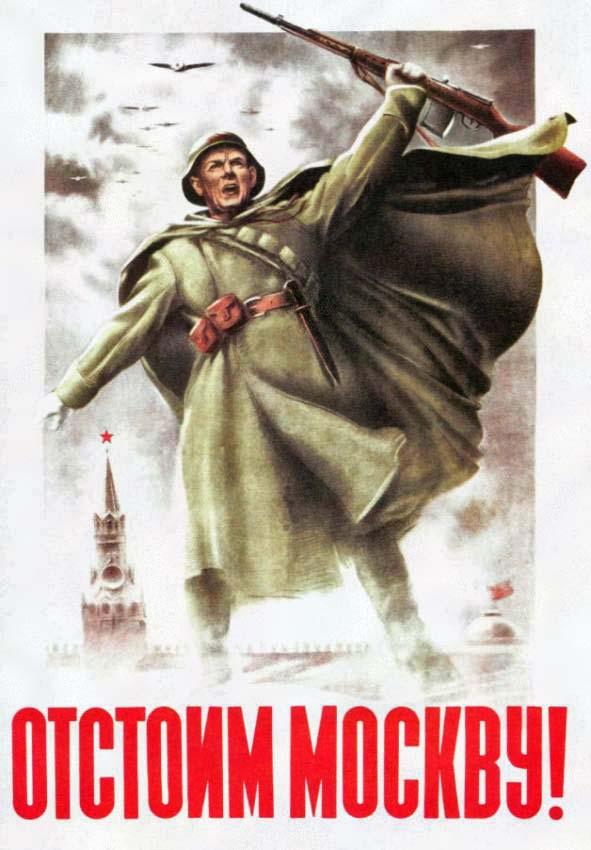 Битва за Москву, плакат