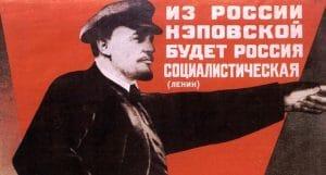политики большевиков - нэп