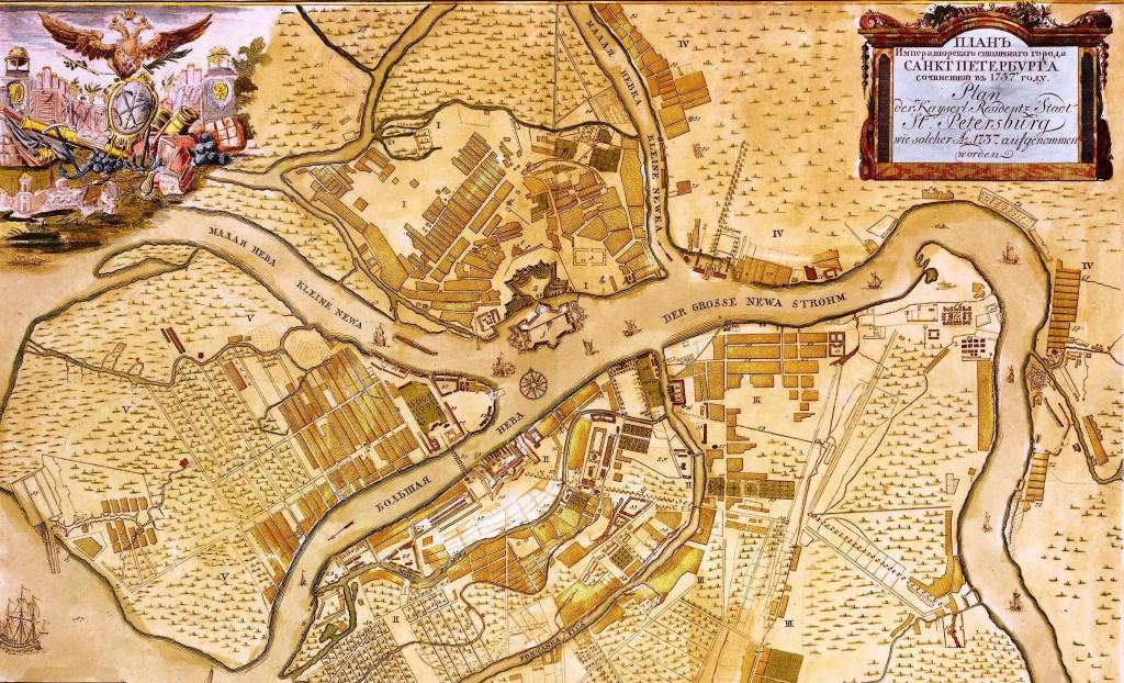 Северная столица в 1737