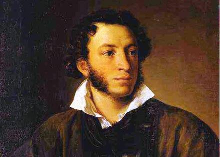 Художественный текст: А. С. Пушкин