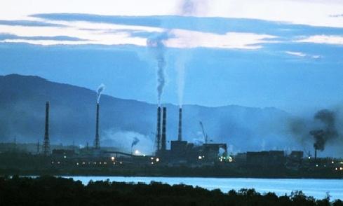 Озеро Байкал Доклад на тему Озеро Байкал  Озеро Байкал ЦБК