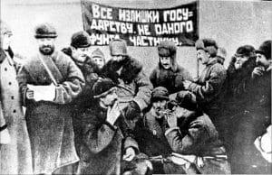 большевистская политика военного коммунизма